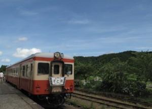 bousou-isumi201207