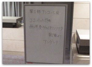 tokyophil201404