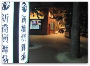 shinbashi2-201505