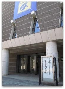 tokorozawamuse201509
