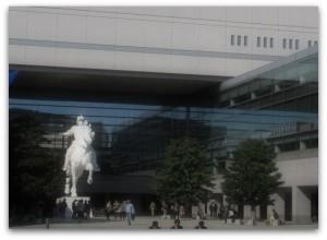 nagoyakokusaikaigizyou201510