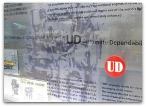 udud201603