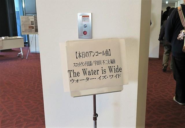 kawagoe201702
