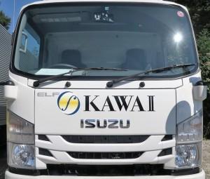 kawaii201712
