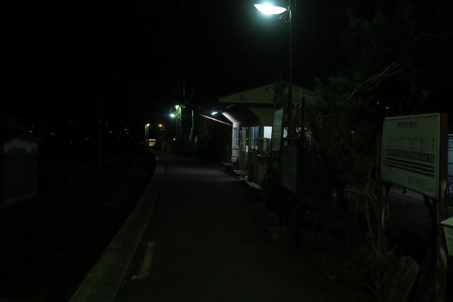 ekineko3-201803