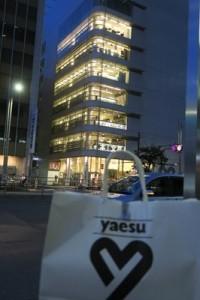 yaesubook2-201808