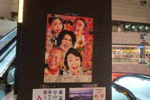 ikebukuro201809
