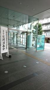 suginami201812