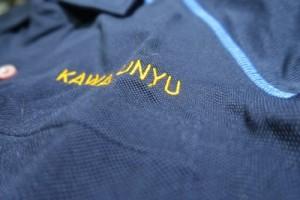 uniform201907
