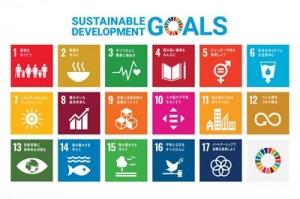 SDGs17-202001