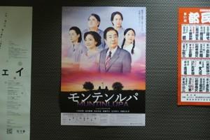 ikebukuro202101