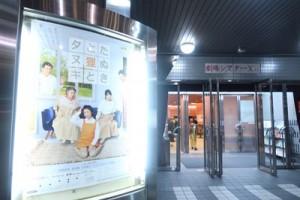 ryougoku202103