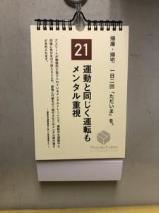 himekuri202107